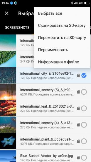 Files Go. Файловые операции