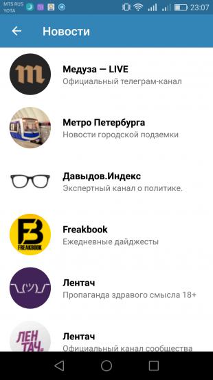 Eva — приложение, которое прокачает ваш Telegram