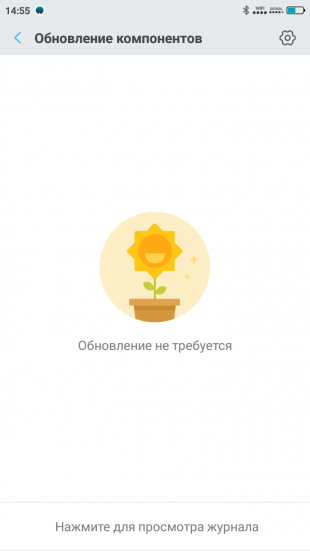 Xiaomi MIUI: обновления