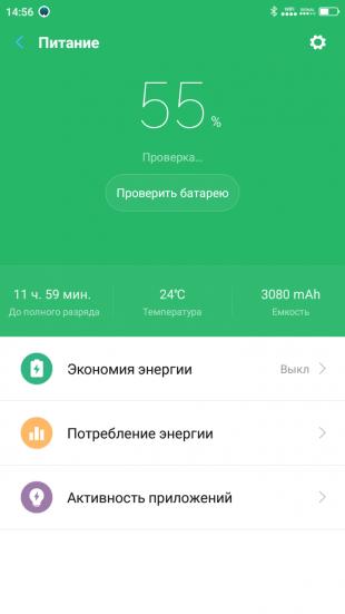 Смартфоны Xiaomi: автономность