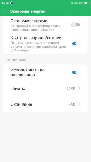 Смартфоны Xiaomi: экономия энергии