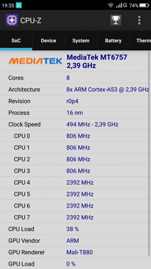 Umidigi S: CPU-Z процессор