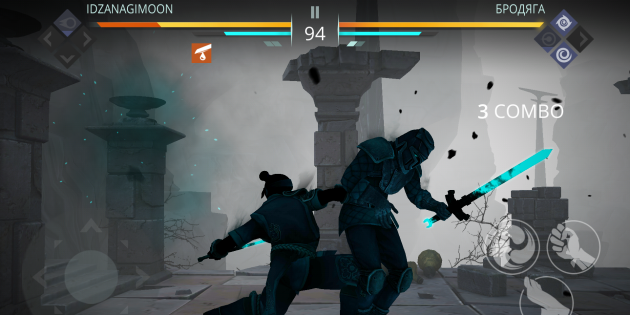 Shadow Fight 3: режим тени
