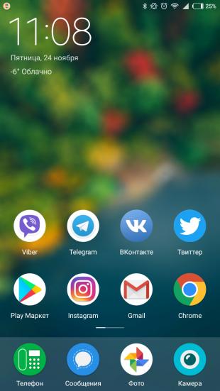 13 стильных тем оболочки MIUI для смартфонов Xiaomi