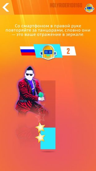 Just Dance Now: танцы