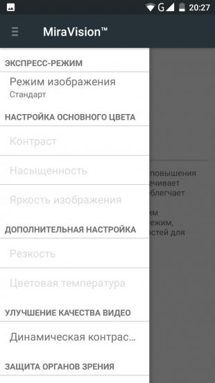 Ulefone Mix. MireVision