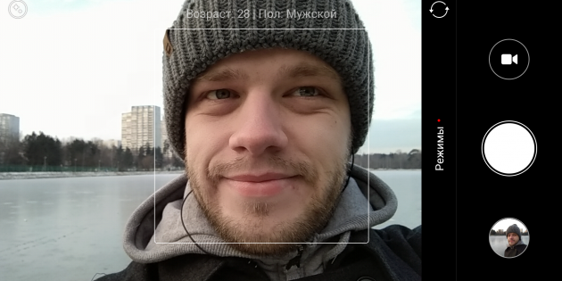 Xiaomi Mi A1: распознавание пола и возраста