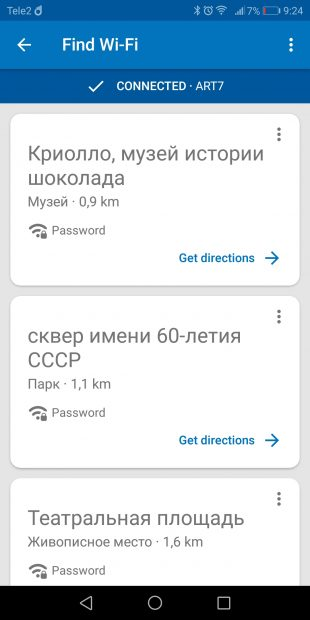 Datally: поиск Wi-Fi