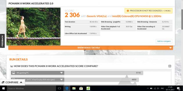 Chuwi LapBook Air. Тест производительности 2