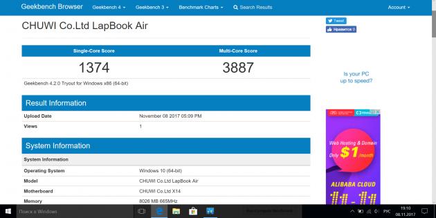 Chuwi LapBook Air. Тест производительности 3