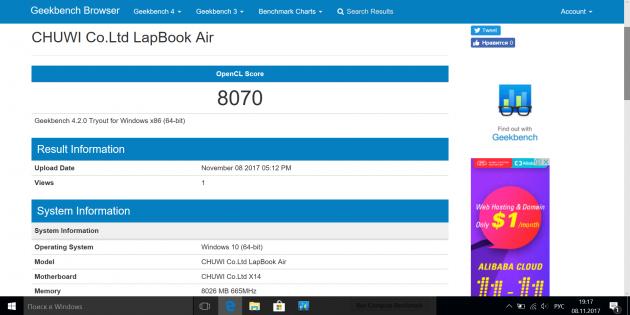 Chuwi LapBook Air. Тест производительности 4