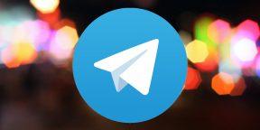 Eva — приложение для Android, которое прокачает ваш Telegram