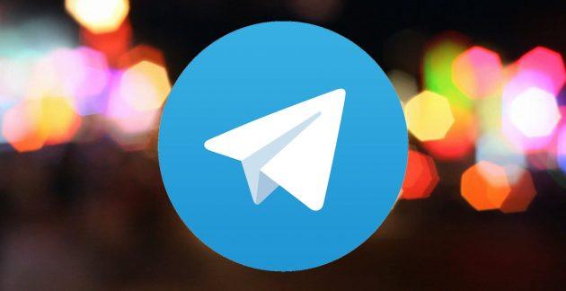 Eva — приложение на Android, которое прокачает ваш Telegram
