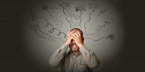 Учёные выявили механизм, подавляющий навязчивые мысли