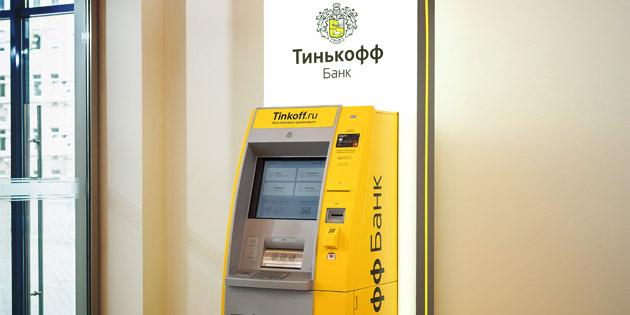 Tinkoff Black: банкоматы