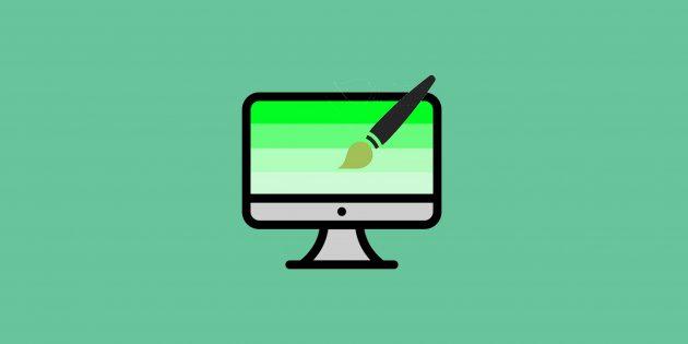 WallBot — обои для Mac, которые подстраиваются под ваши вкусы (+ розыгрыш)