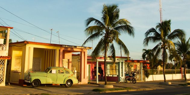 Дешёвые новогодние туры на Кубу