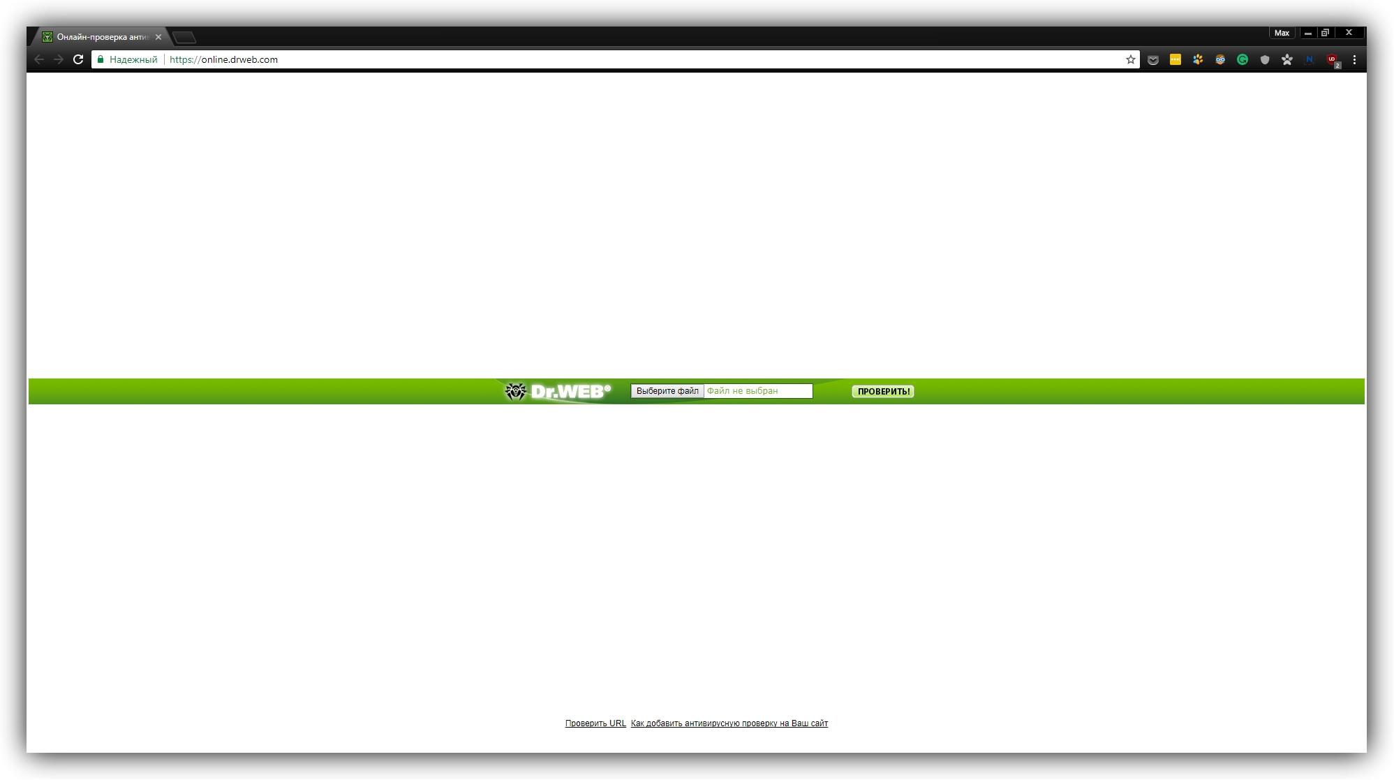 Как сделать отдельный файл с шапкой сайта бесплатный хостинг список dle