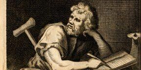 Как избавиться от страданий с помощью философии стоицизма
