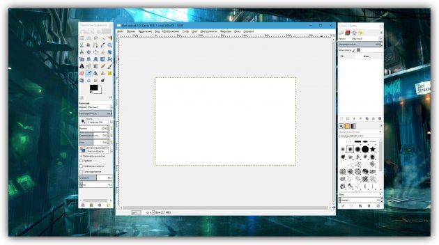 полезные программы для офиса: GIMP