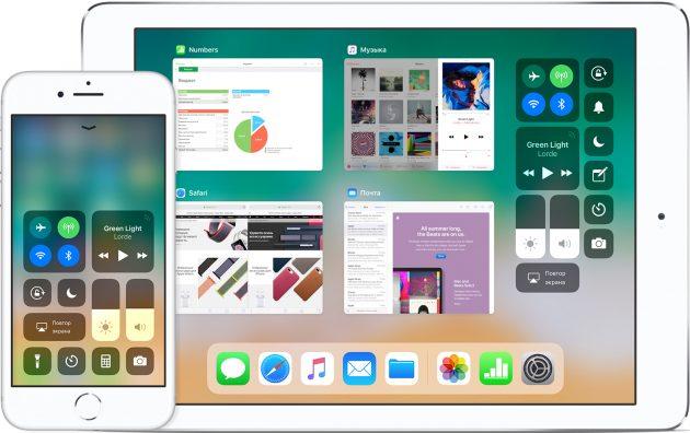 как увеличить время работы iPhone: отключение Bluetooth
