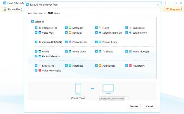 MobiMover: перенос файлов