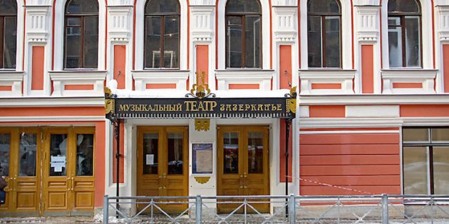 Путеводитель по Санкт-Петербургу: Дом, где располагался Ленинградский рок-клуб