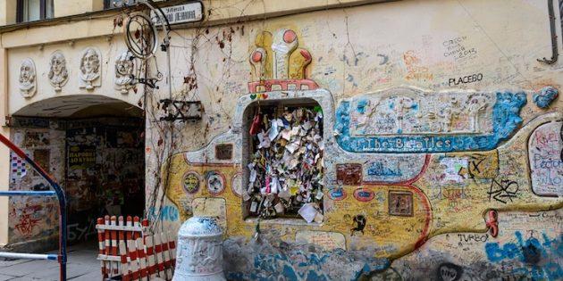 Путеводитель по Санкт-Петербургу: «Улица Джона Леннона»