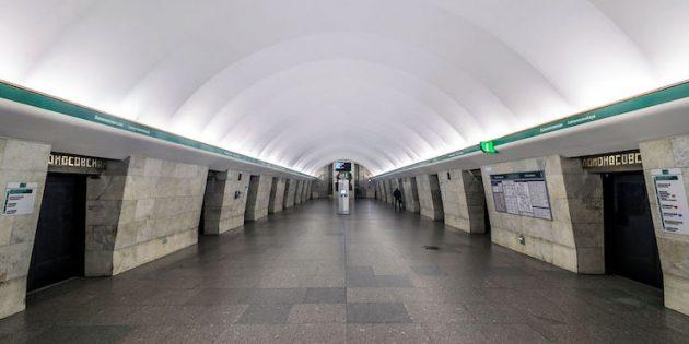 Достопримечательности Санкт-Петербурга: Станция метро «Ломоносовская»