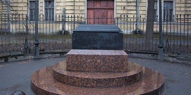 Памятники Санкт-Петербурга: Памятник человеку-невидимке