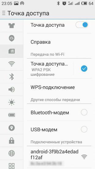Как раздать интернет с телефона на Android: Найдите подменю с названием вроде «Режим модема» или «Точка доступа»