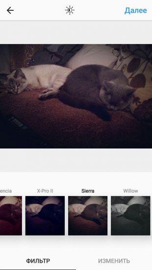 фильтр Instagram: применение фильтра
