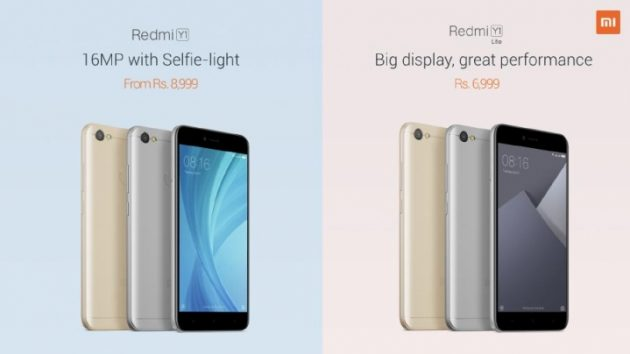 Redmi Y1 и Redmi Y1 Lite news