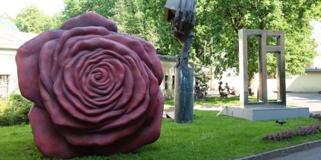 Памятники Санкт-Петербурга: Гигантский розовый бутон
