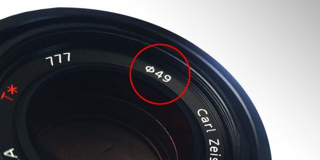 как выбрать фотообъектив: диаметр объектива