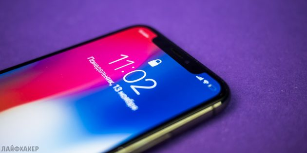 iPhone X: передняя сторона
