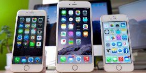 Не покупайте эти iPhone: возможно, они не получат обновление до iOS 13
