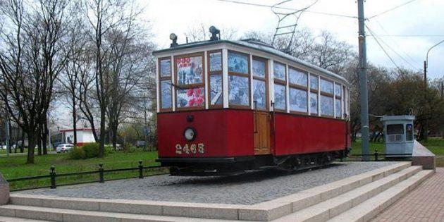 Памятники Санкт-Петербурга: Памятник блокадному трамваю