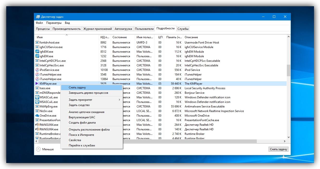 ошибка файл занят другой программой