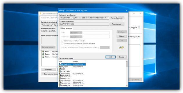Как удалить файл в Windows: измените права доступа