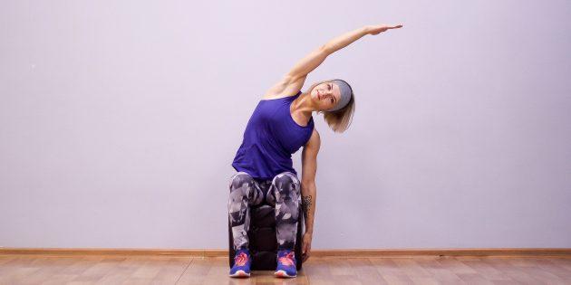 упражнения на гибкость: наклоны в стороны