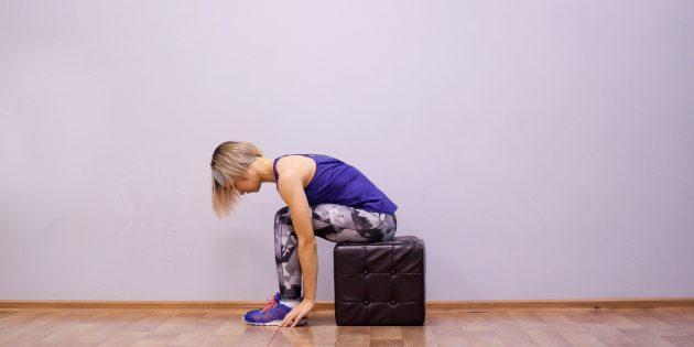 упражнения на гибкость: наклон вперёд