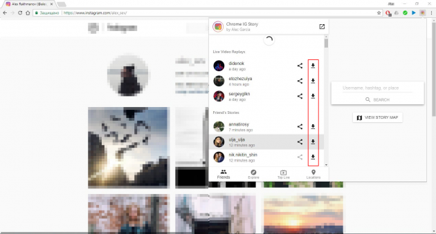 как скачать Stories: Chrome IG Story для Google Chrome