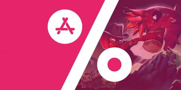 Скидки на игры и приложения в App Store 20 декабря