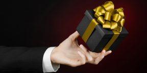 Топ-10 полезных подарков для мужчин