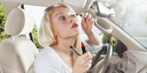 171211 cosmetics on the go b 1513071109 288x144 - Народные средства для ухода за собой