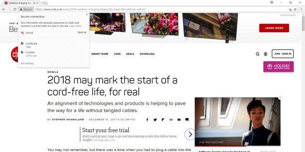 В бета-версии Chrome можно отключить автовоспроизведение звука в видео