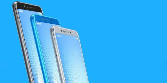 Huawei представила Honor 9 Lite — недорогой смартфон с четырьмя камерами