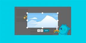 Как быстро делать скриншоты в Firefox Quantum