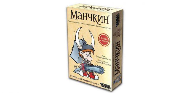 Настольная игра «Манчкин»